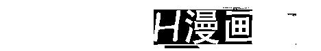 公主连接本子|公主连结本子|公主连结h|香织本子|千歌本子|美冬本子|明日方舟本子 Logo
