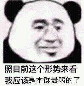 imageHH