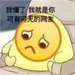 hpx864755801 profile picture