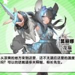 羽 小小羽 Profile Picture