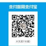 82162661 Profile Picture