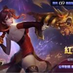 黃 玠慈 Profile Picture