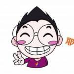 2606036668 Profile Picture